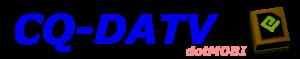 CQ-DATV