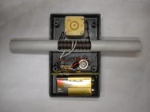anten-compacte