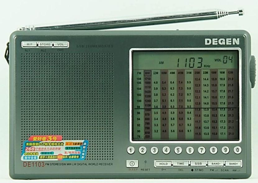 de1103-dsp